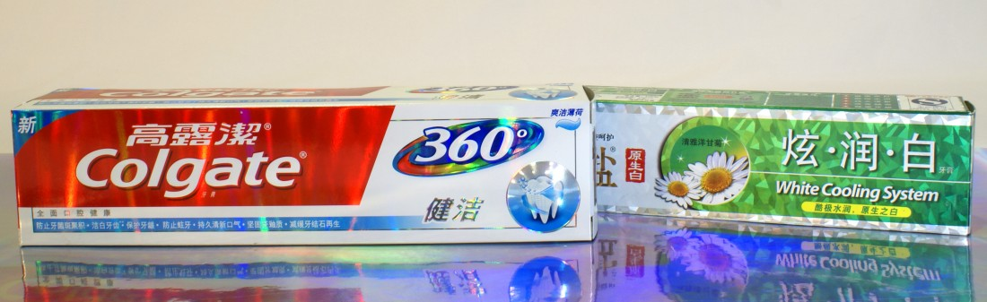 Products - Holo-Source Corporation - Folding_Carton_4